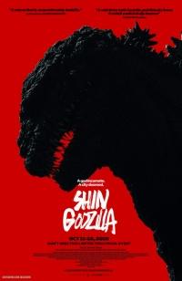 sf-poster-shingodzilla